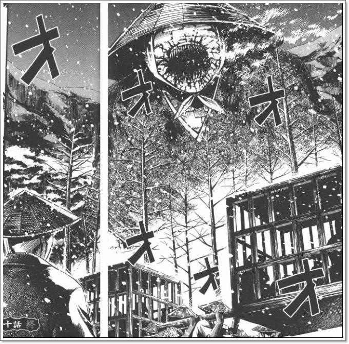 彼岸島 最後の47日間 1巻 :無料・試し読みも! 漫 …