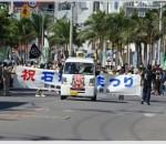 石垣島まつり2014はいつ?会場はどこで、パレードや花火の日程は