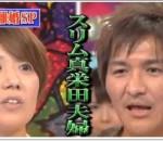 スリムクラブの真栄田賢と嫁のありさが借金問題で離婚?金額と浪費