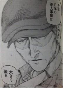 亜人 (漫画)の画像 p1_36