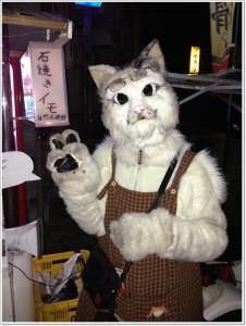 猫の焼き芋屋