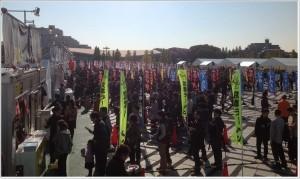 東京ラーメンショー 2013