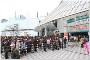 ふるさと祭り 東京 2014