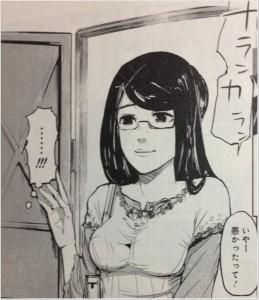 東京グール 画像 リゼ