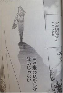 今日は会社を休みます 画像 浅尾 田之倉 青石