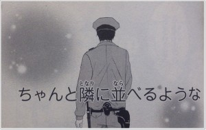 PとJK マンガ 画像 名言 胸キュン