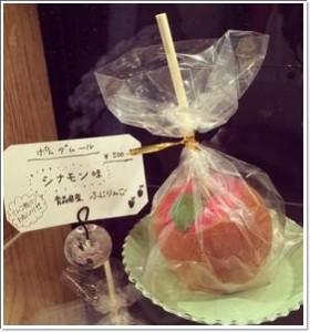 りんご飴 画像 レシピ