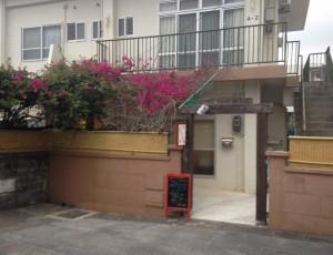 きまぐれ屋 沖縄市 画像