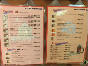 パシフィックホテル沖縄 カフェ 画像