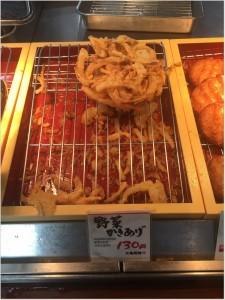 丸亀製麺 画像 かきあげ