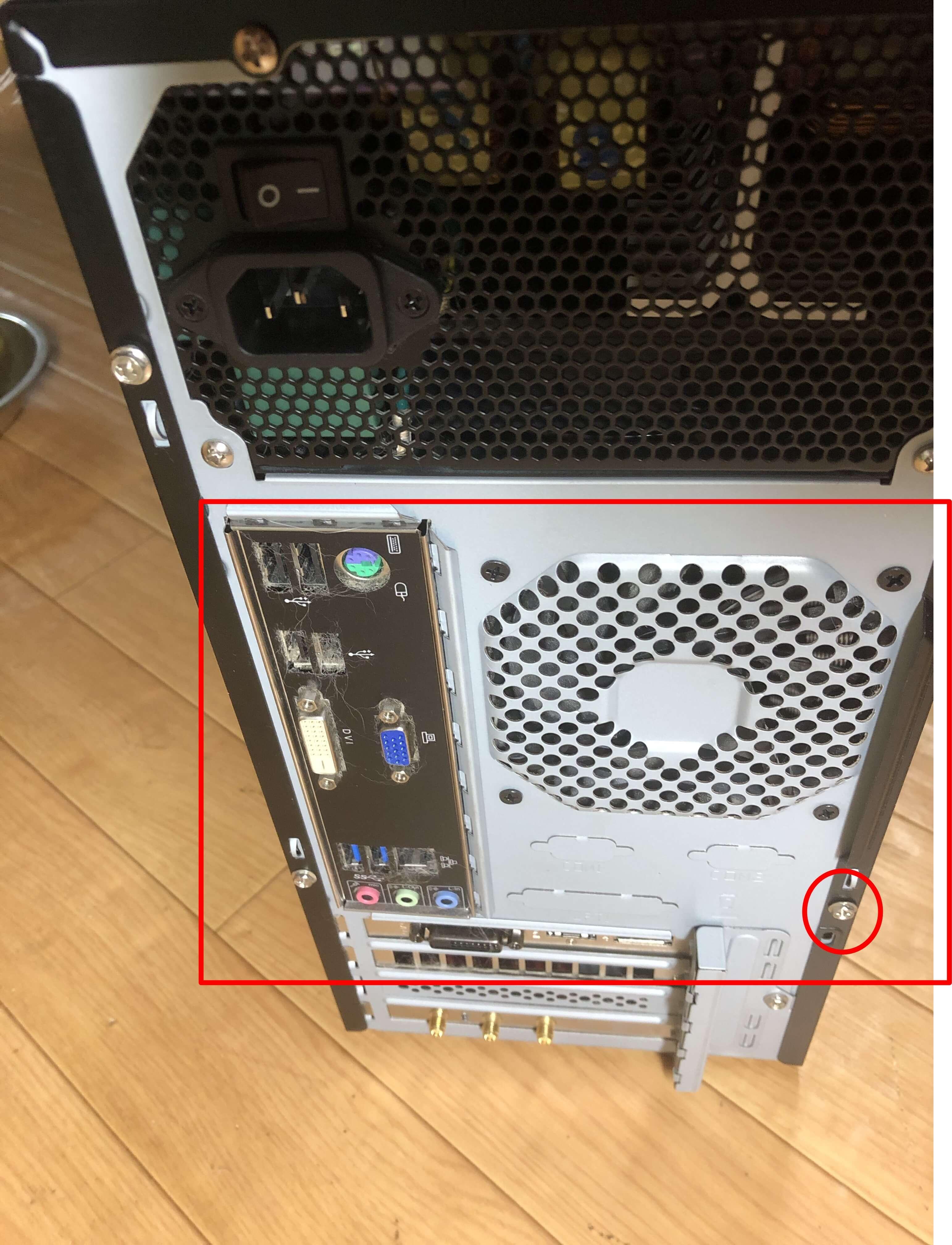 デスクトップの背面のホコリ