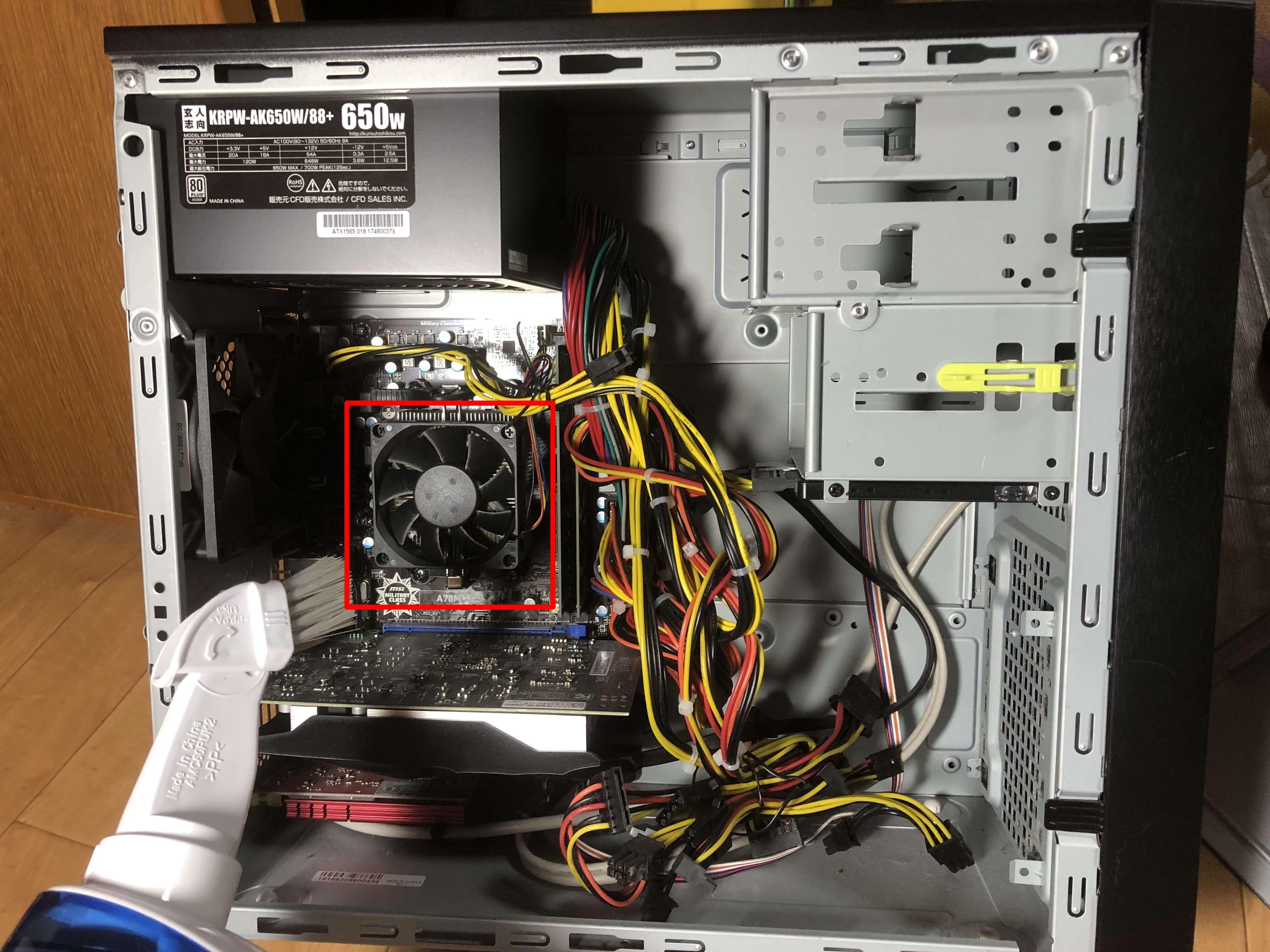 デスクトップの内部のホコリ