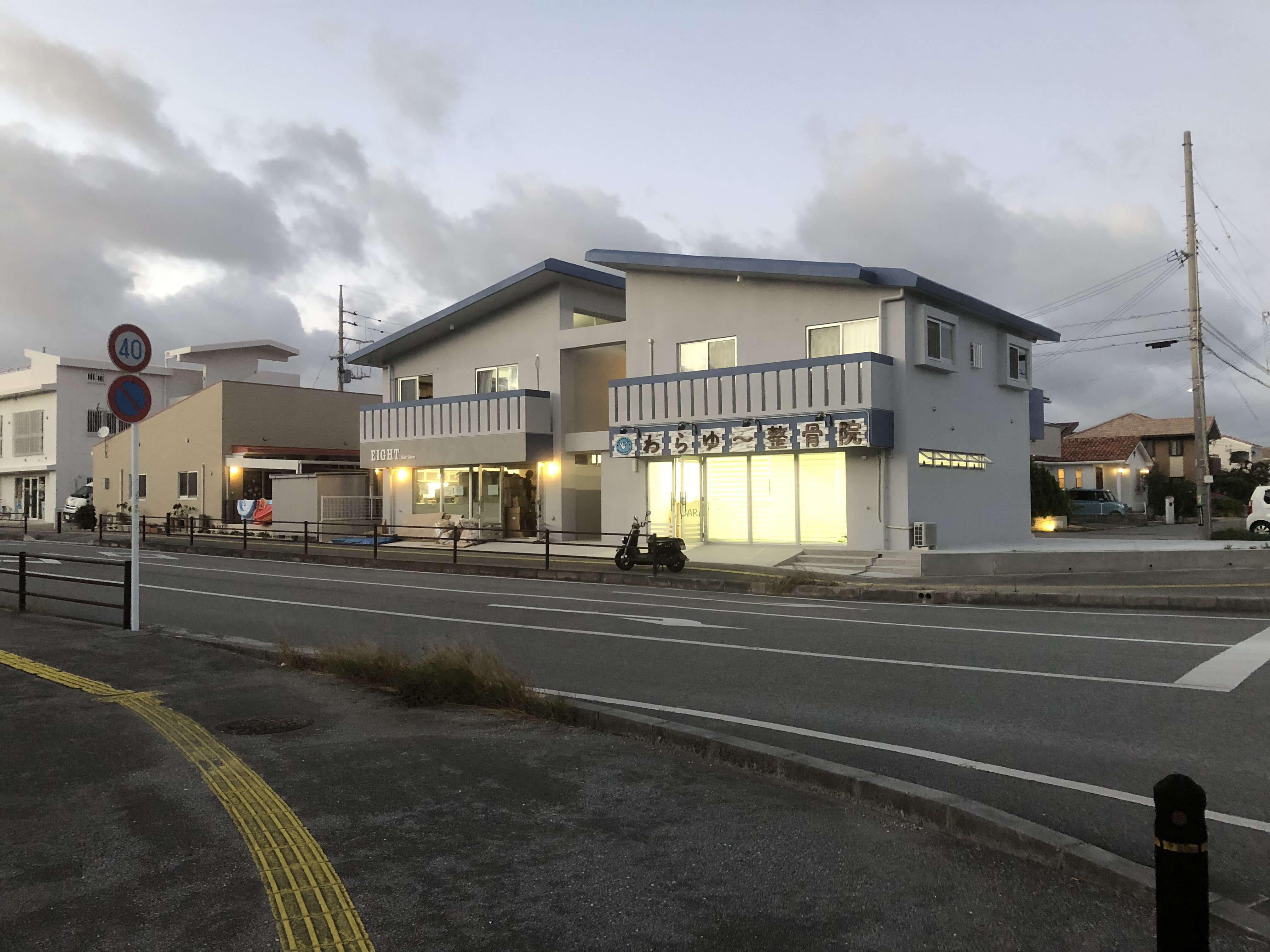 沖縄イメージ瞑想の建物外観正面